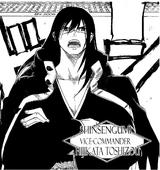 Dark Haired Leader Guy