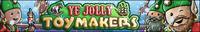 December2010 banner