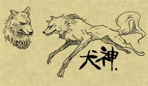 File:300px-Inugami.jpg