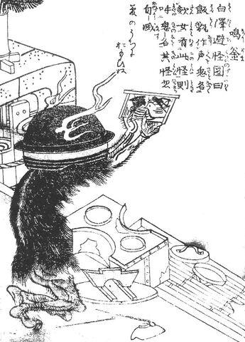 File:SekienNarigama.jpg