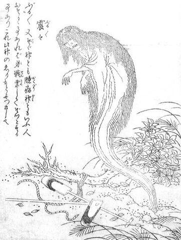 File:SekienBuruburu.jpg