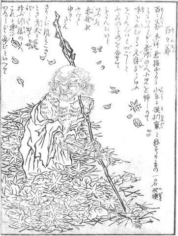 File:SekienMomonji.jpg