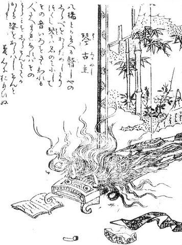 File:SekienKotofurunushi.jpg