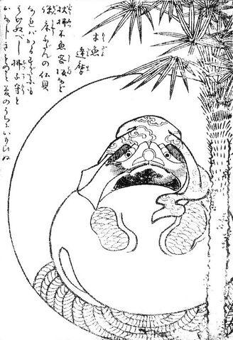 File:SekienMokugyo-daruma.jpg