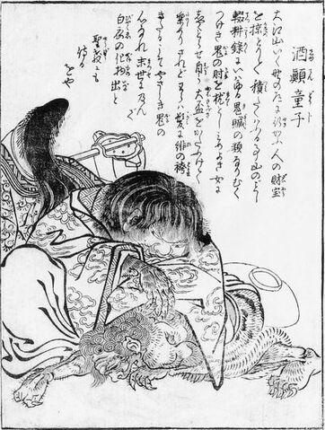 File:SekienShuten-doji.jpg