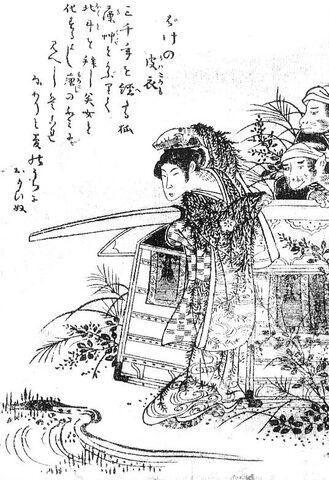 File:SekienBakenokawagoromo.jpg