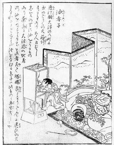 File:SekienAburaakago.jpg