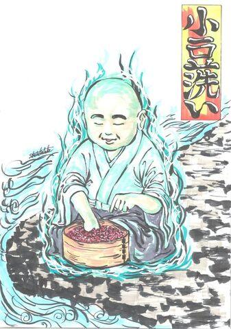 File:Azukiarai by shotakotake-d4iw20d.jpg