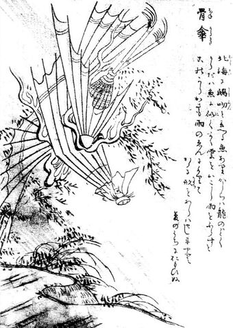 File:SekienHonekarakasa.jpg