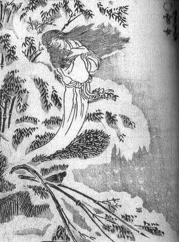 File:Yukionna-sekien.jpg