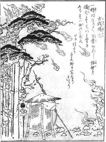 File:SekienKosenjonohi.jpg