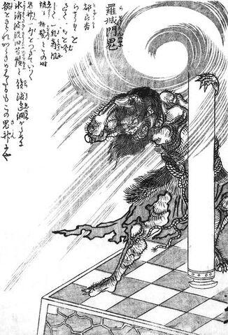 File:SekienRashomon-no-oni.jpg