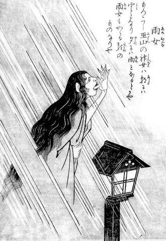 File:SekienAme-onna.jpg