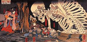 File:300px-Mitsukuni defying the skeleton spectre invoked by princess Takiyasha.jpg