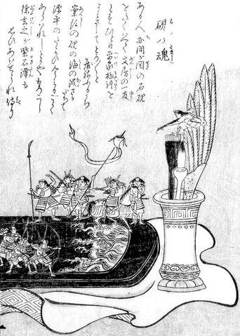 File:SekienSuzuri-no-tamashi.jpg