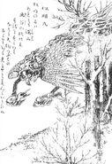SekienTaimatsu-maru