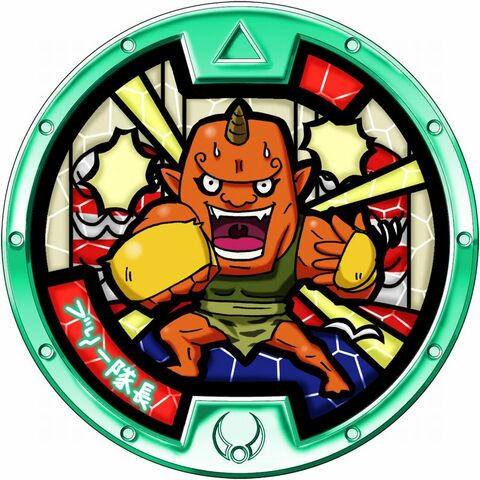 File:Captain Bully's Yokai Medal.jpg