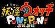 Yo-kai Watch PuniPuni logo