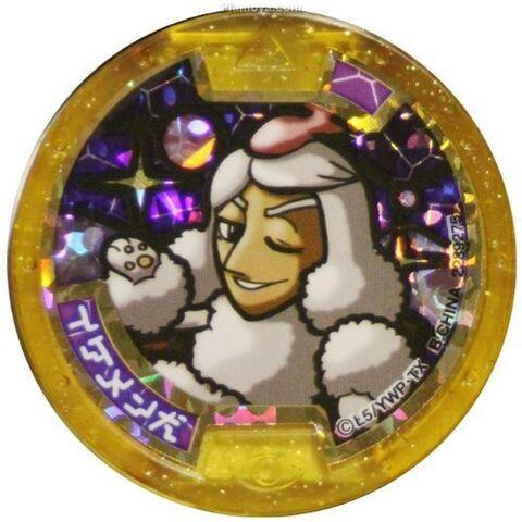 File:The yokai medal.jpg