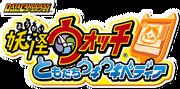 Tomodachi Uikiukipedia