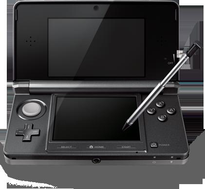 File:Nintendo 3DS black.PNG