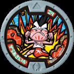 Garaakinbo medal