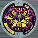 Kyuubi medal