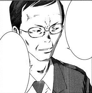 File:Matsumo Shinchi.png