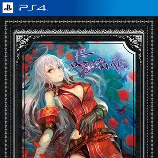 PS4 Premium Box Art (JP)
