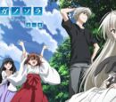 Yosuga no Sora Episode 11