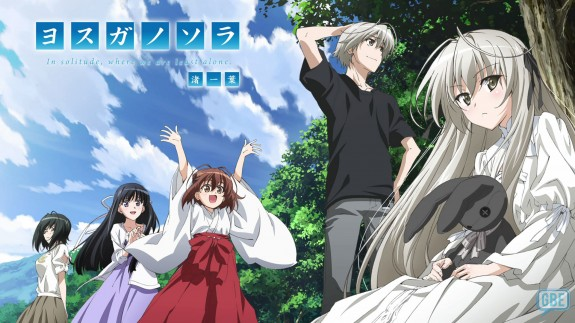 File:Yosuga-no-Sora Review 011-575x323.jpg
