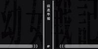 Youjo Senki Episode 9