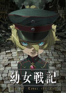 Second Visual Key Anime