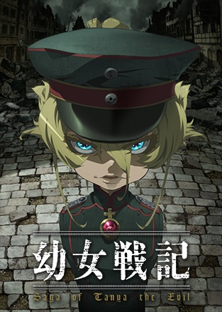 File:Second Visual Key Anime.jpg