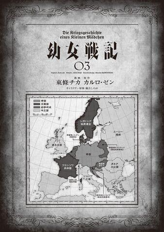 File:MangaMap.jpg