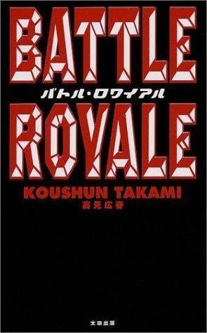 File:Battle Royale.jpg