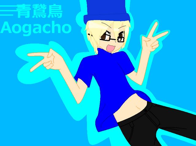 File:Aogacho 2.png