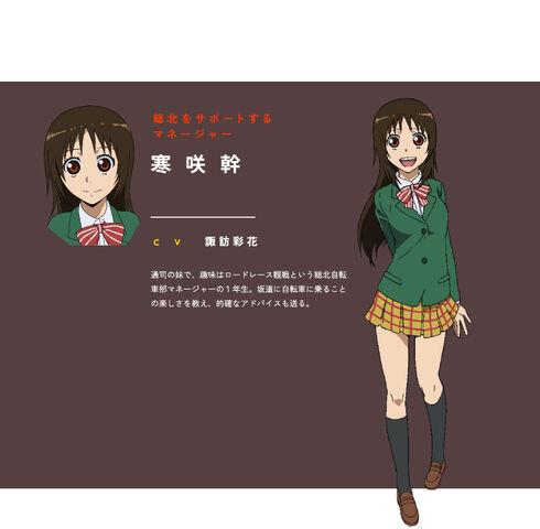 File:Kanzaki.Miki.full.1565237.jpg