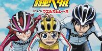 Drama CD: Welcome Race