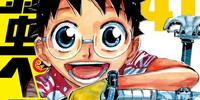 Manga/Volumes 41-50