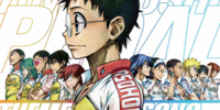 Yowamushi Pedal Theme Song Album