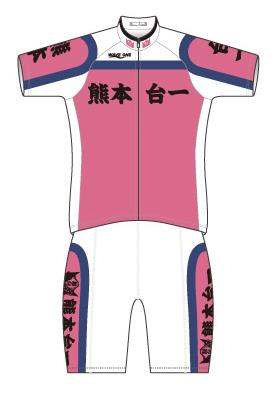 Kumamoto-jersey