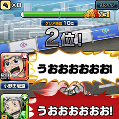 Example of the battle system
