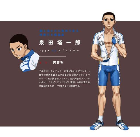 File:Izumida.Touichirou.full.1608762.jpg