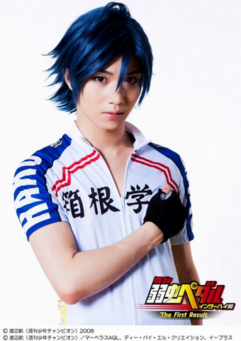 File:Manami firstresult.png