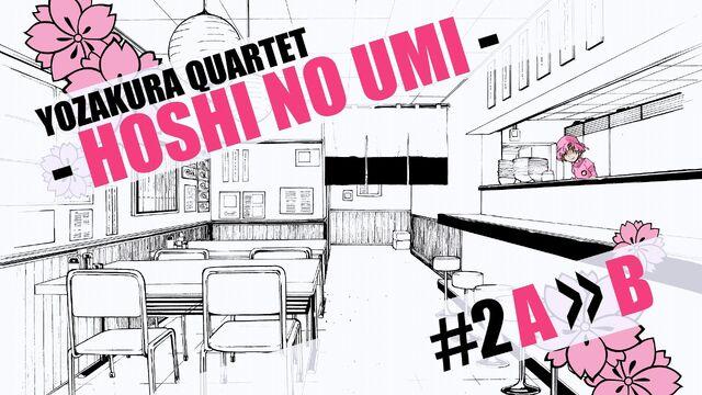 File:Hoshi no Umi 2A-B.jpg
