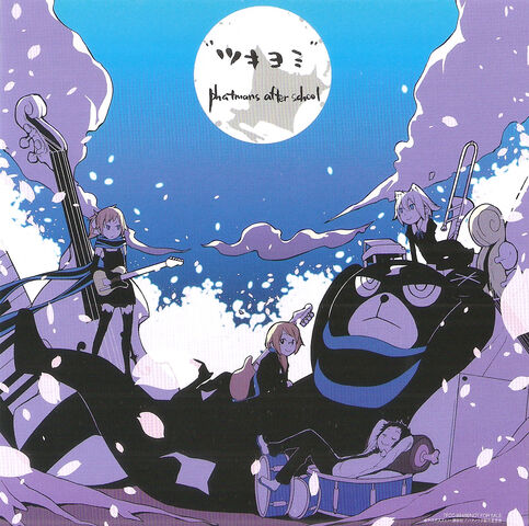 File:Hana no Uta Ed Single.jpg