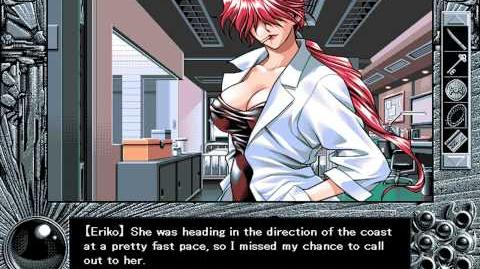 Let's Play (YU-NO) - Part 14 Mio route - Day 2 Daytime