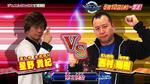 LABO04Mizuki vs Takanori