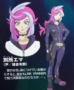 Emma in Animedia May 2017